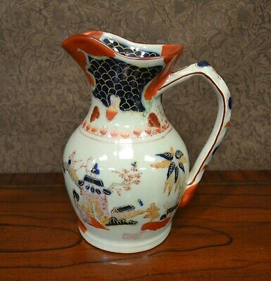 Water a Pitcher-Asian Ceramic Pitcher-Hand Painted-8.5