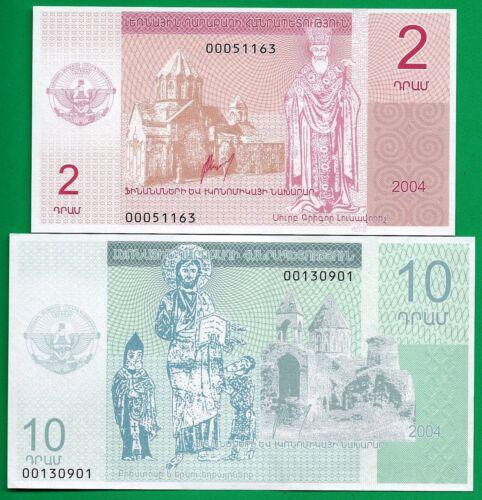 Nagorno-Karabakh 2 & 10 Dram Year 2004 Uncirculated 2 Banknotes Set # 1