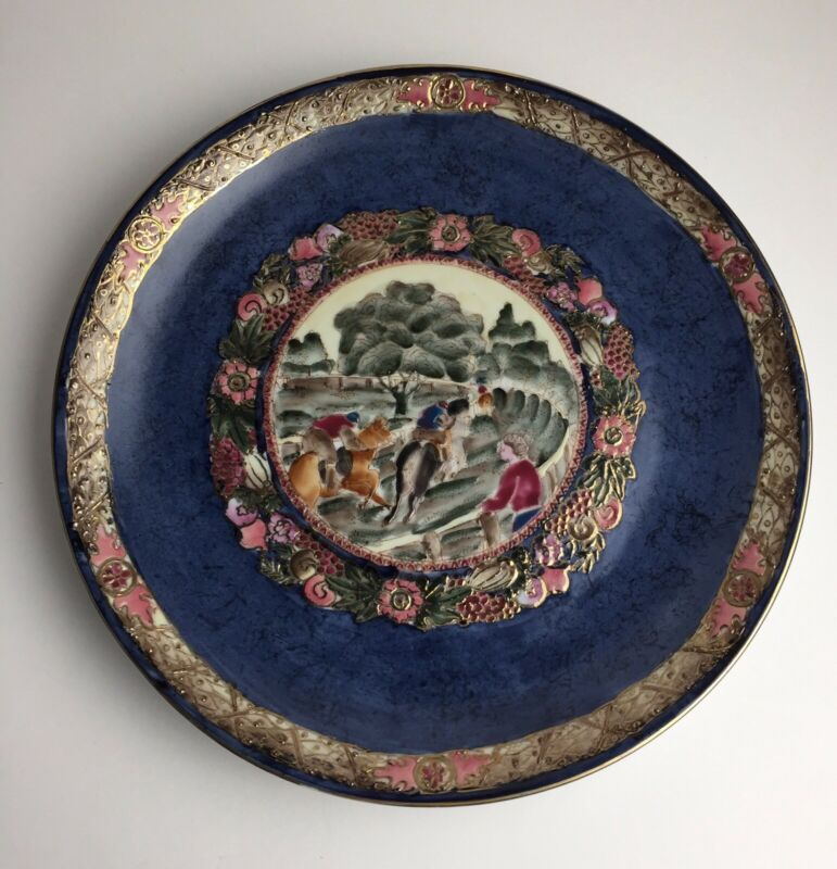 British Fox Hunt Scene The Oklahoma Importing Co Hand Painted Decorative Plate