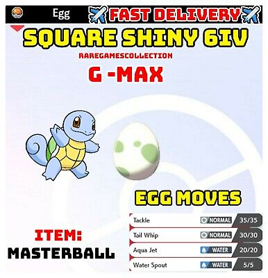 Pokemon Sword & Shield ✨SHINY✨ GMAX SQUIRTLE EGG 6IV TIMID FAST DELIVERY
