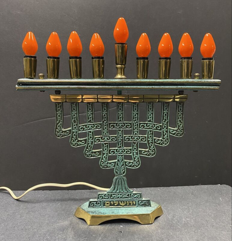 VINTAGE BEAUTIFUL BRASS AND ENAMEL ELECTRIC MENORAH MADE IN ISRAEL EXCELLENT