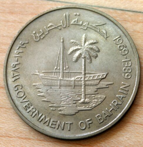 1969 Bahrain 250 Fils Sailboat, palm tree
