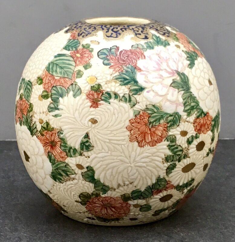 Japanese Meiji Satsuma Ball-shapped Vase, Signed