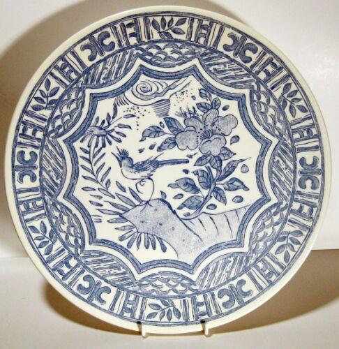"""GIEN FRANCE_""""Oiseau Bleu""""_Floral with Blue Bird_12""""  serving cake Plate Platter"""