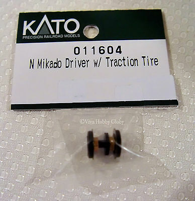 Kato N 11604 Mikado Driver with Traction Tire. New