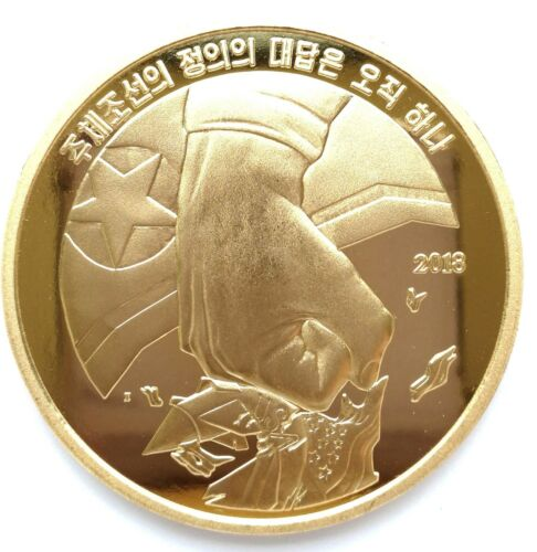 "L3270, Korea ""Destroy the United States"" Large Proof Coin, 2018 Brass, Rare!"