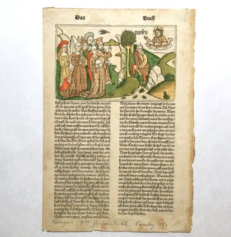Antique Anton Koberger Bible Leaf w/ Moses Woodblock Illustarion, 1483 Germany