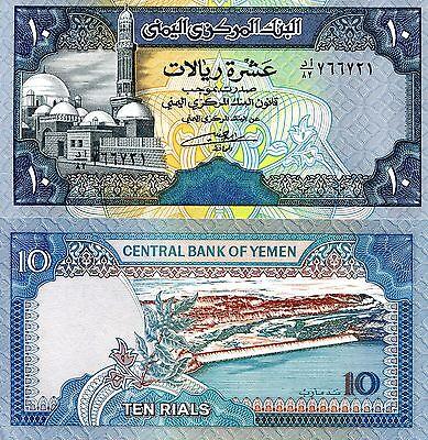 YEMEN ARAB REPUBLIC 10 Rial Banknote World Paper Money UNC Currency Pick p24a