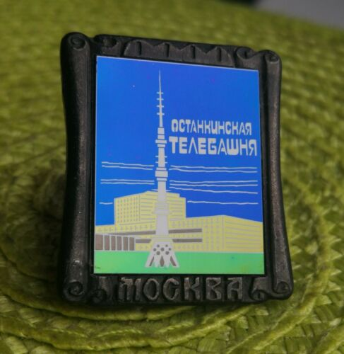 TV television radio tower Moscow Ostankino Tower Soviet Russia Glass Pin Badge