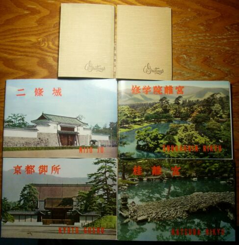 4 Vintage Kyoto Japan Tourist Guides Shugakuin Nijo Jo Katsura Gosho Greet Cards