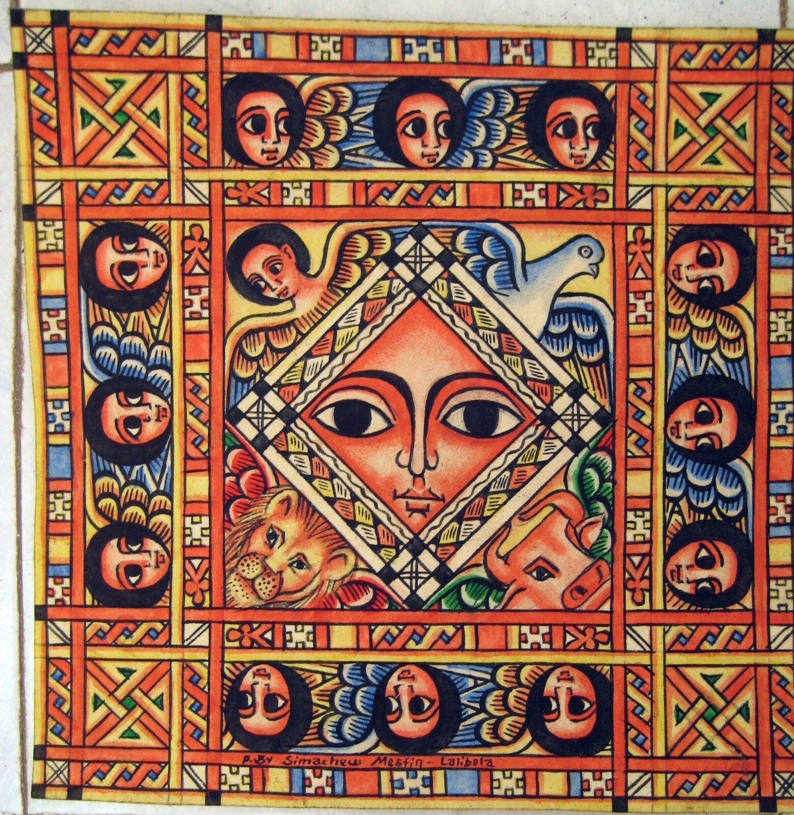 Ethiotebebe