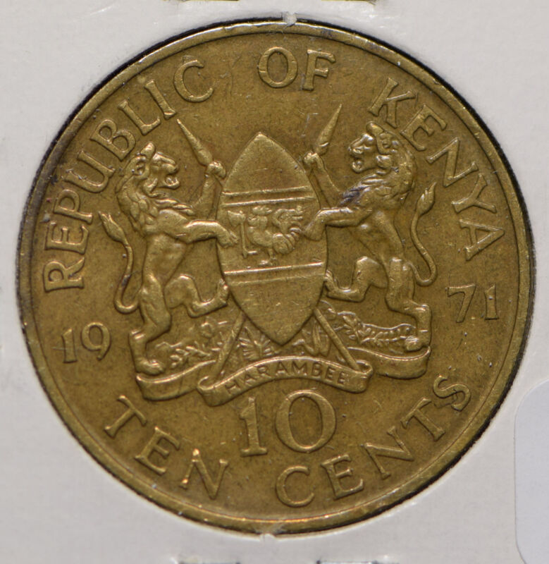 Kenya 1971 10 Cents  901116 combine shipping