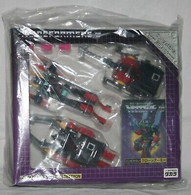 transformers G1 ehobby insecticon clones army takara MISB