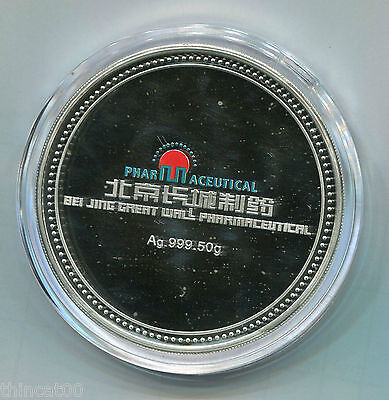 China 2010 50G Silver Medal From Shanghai Mint Beijing Great Wall Pharmaceutical
