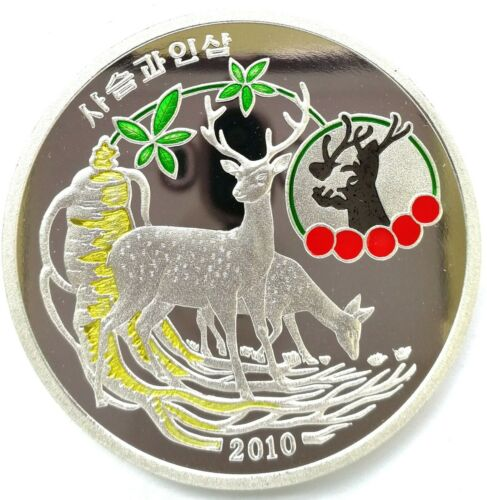 "L3137, Korea ""Deer"" Commemorative Coin 20 Won, 2010"