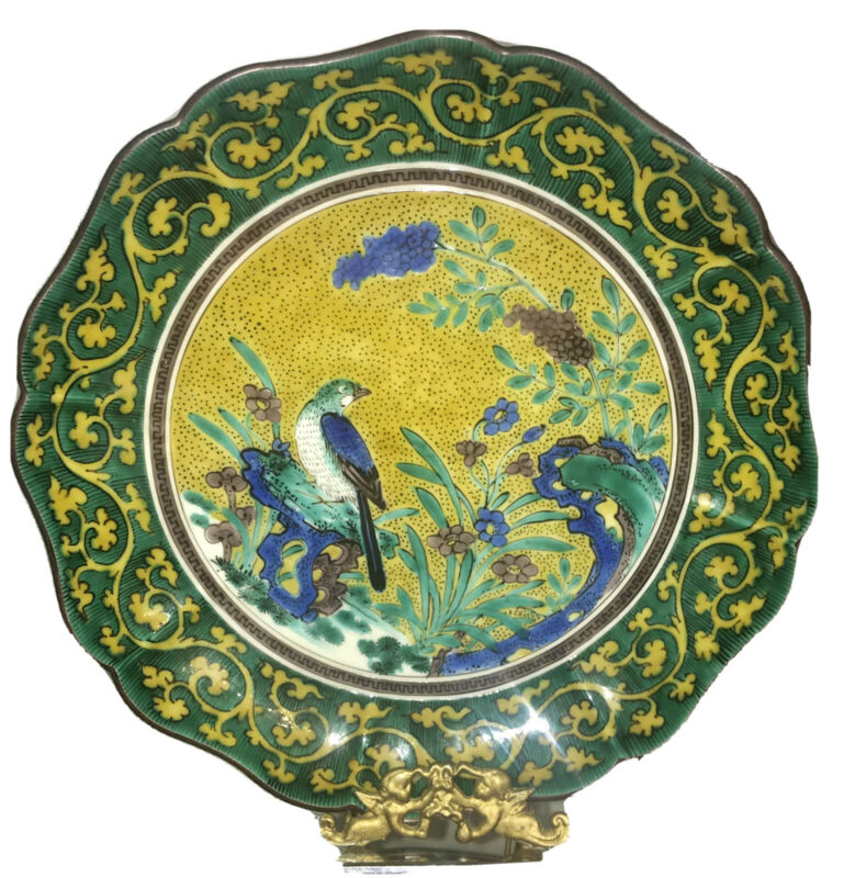 Amazing Colorful Chinese Antique Vintage Marked Bird Cabinet Plate