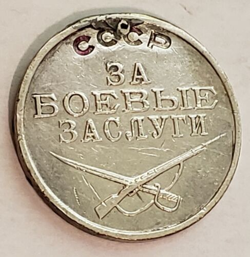 Russia War Medal For Marksmanship Silver