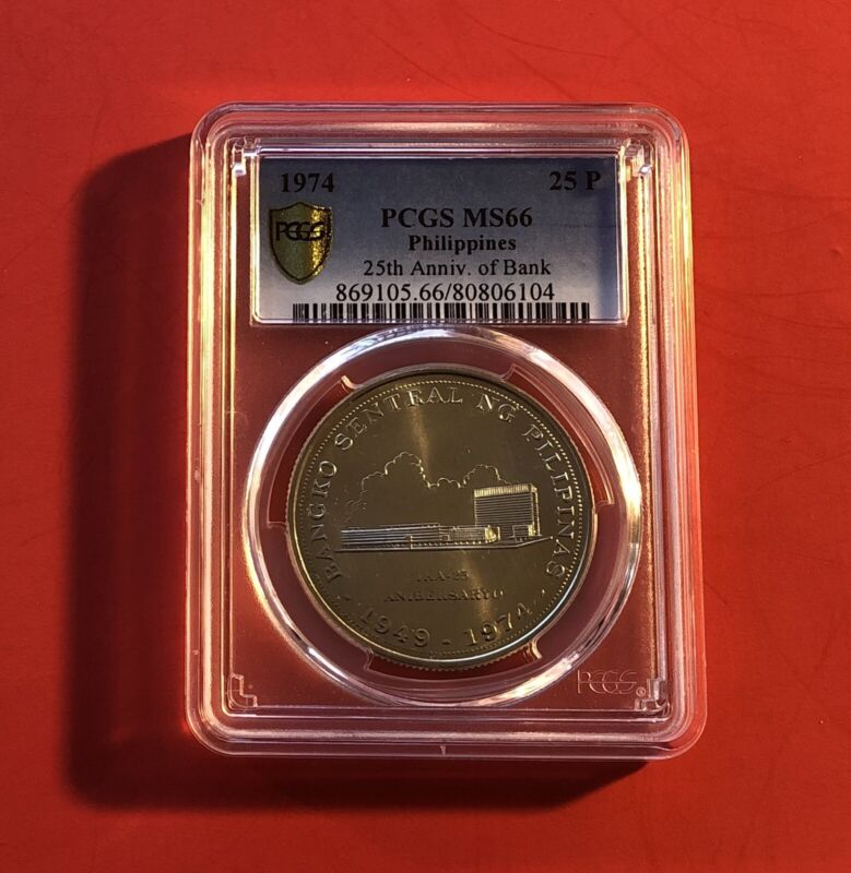 1974-PHILIPPINES -25 PISO SILVER COIN,GRADED BY PCGS MS66..EXTREMELY RARE GRADE