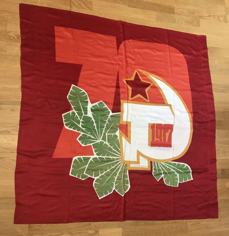 Flag banner USSR Original Sickle Hammer Star 1987 Vintage