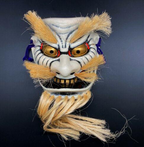 Japanese Vintage Pottery hannya / Noh Demon Kagura Bugaku Devil Japan antique 06
