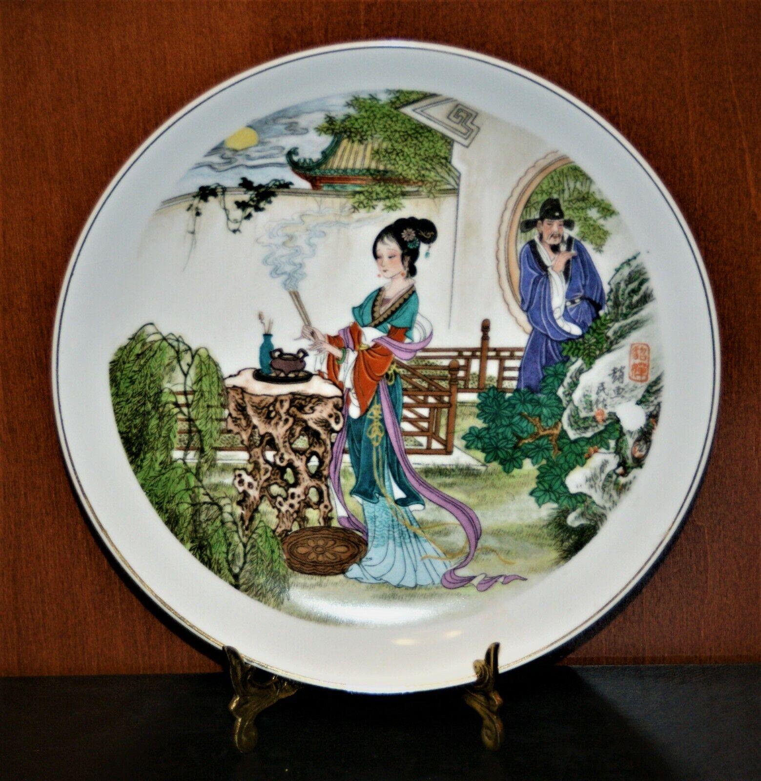 """Japanese Geisha Porcelain Painted Plate Japan 8.5"""""""