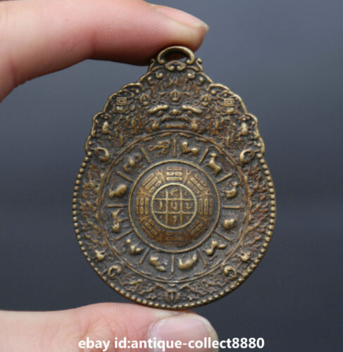 "2.2""Curio Nepal Tibetan Buddhism Bronze Nine Palace Gossip 12 Zodiac Pendant九宫八卦"