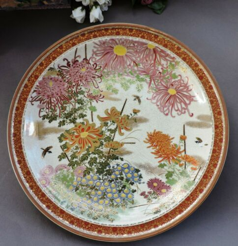 """Magnificent hand painted Satsuma Japanese / oriental 12"""" Plate/ Charger"""