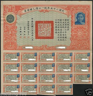 China 1936 Unification Bond Type B $1000 Uncancelled with coupons