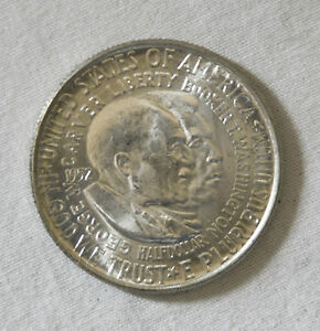 Half Dollar, 1952, Booker T. Washington and George Washington Carver-Silver