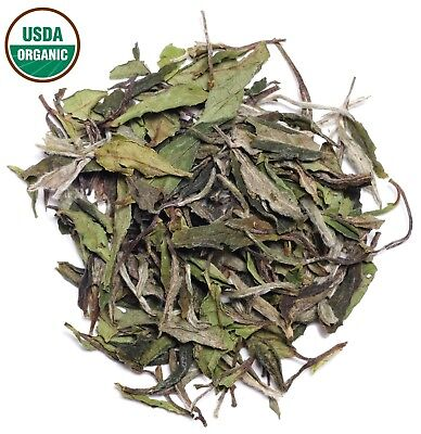 Imperial White Peony- White Tea- USDA Certified Organic- 100 grams  (100% Organic White Tea)