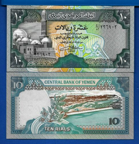 Yemen Arab Republic P-24 10 Riels Year ND 1992 Uncirculated Banknote Asia