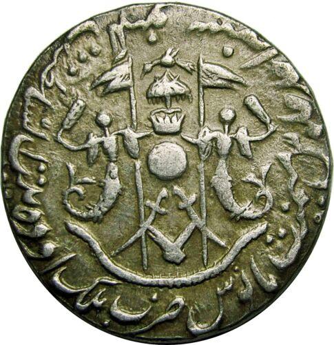1 Rupee, Awadh Wajid Ali Shah, Indian Princely States, AH 1263, Nice Grade