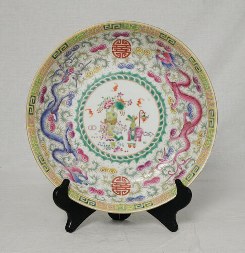 Chinese  Famille  Rose  Porcelain  Plate  With  Mark      M2946
