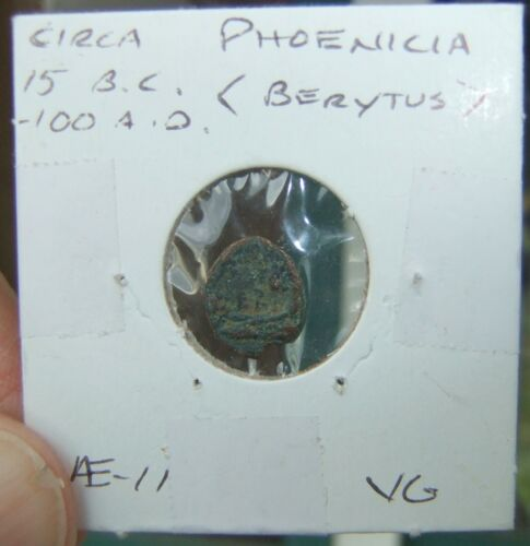 Phoenicia Berytus Mint Galley Prow & Silenus Holding Wine Skin 15 BC-100 AD Coin