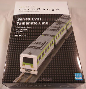 Nanoblock-nanoGauge-Series-E231-Yamanote-Line-japan-building-toy-nGT-005