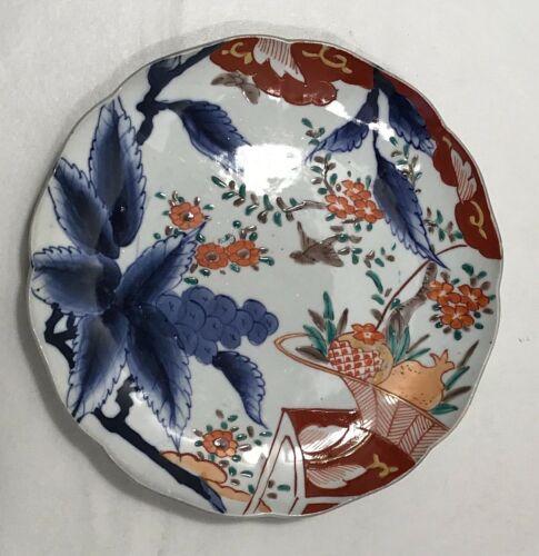 OLD Imari Scalloped Rim Bowl/Plate/Charge~Porcelain 8.375 in Diameter~Asian