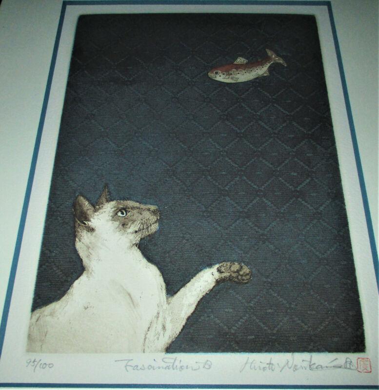"JAPANESE ETCHING PRINT  Hiroto Norikane 1995 Framed Cat 12 1/2"" x 16"" 95/100"