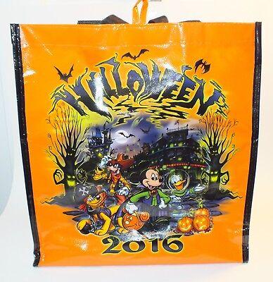 Walt Disney World Halloween 2016 Trick or Treat Tote Bag MNSSHP Mickey Mouse](Trick Or Treat Halloween Tote Bag)