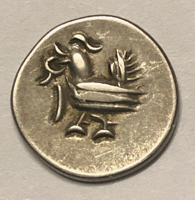 Cambodia 1847-60 Silver 2 Pe Rooster 14mm 1.75g