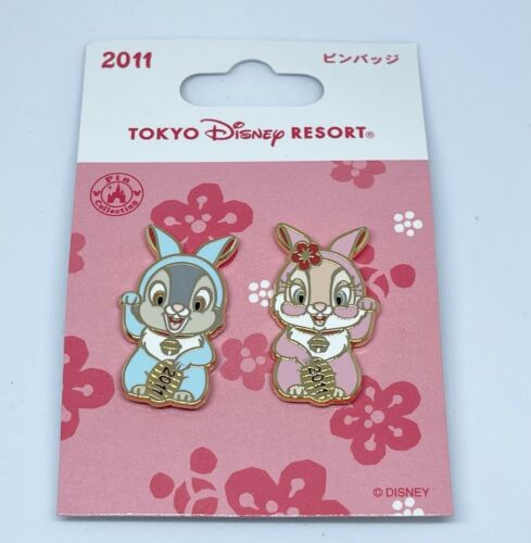 TDR Pin 81088 Tokyo Disney Thumper and Miss Bunny 2011 Year of the Rabbit Bambi