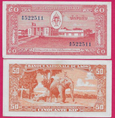 LAOS KINGDOM 50 KIP 1957 AU GOVERNMENT BOULEVARD,LOGGER ON ELEPHANT