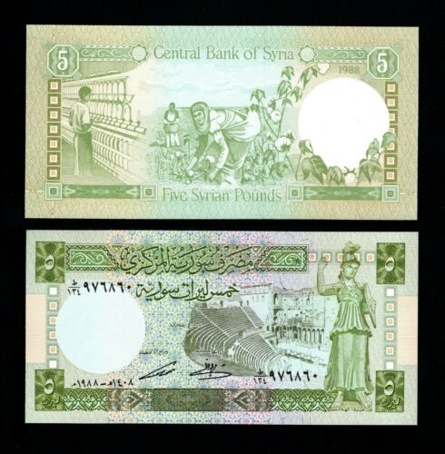 SYRIA, 5 POUNDS, 1988, CRISP/UNC, ANCIENT RUINS, COTTON PICKING, SY001-9