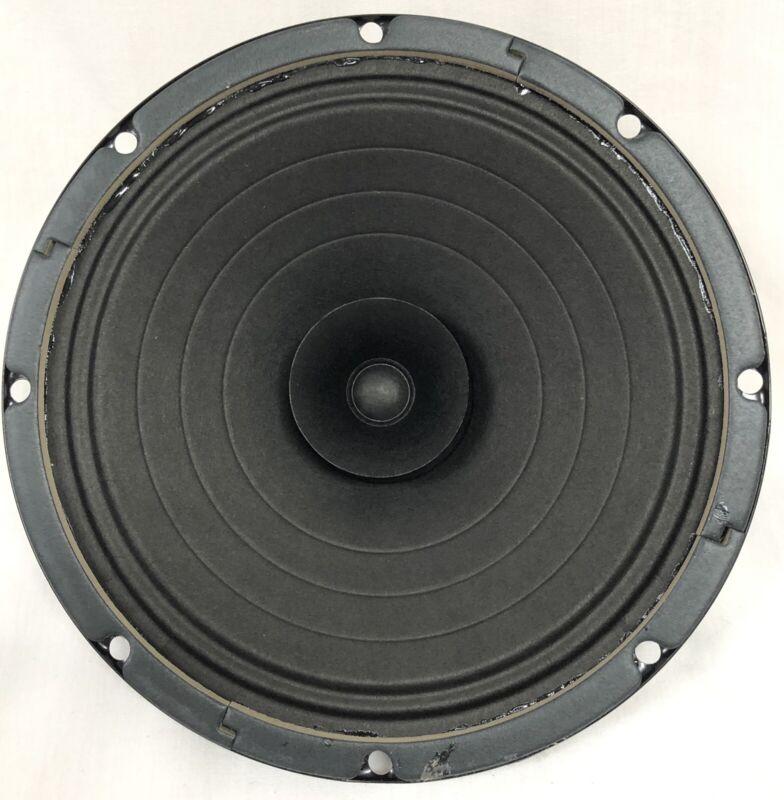 "Rauland Model US0880 Borg 8"" Intercom Speaker Audio Equipment New Open Box"