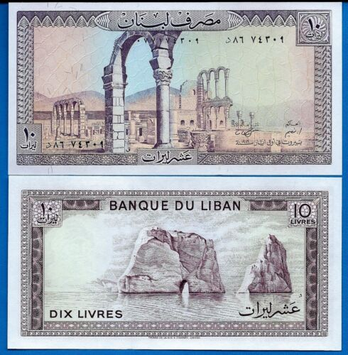 Lebanon P-63 10 Livres Year 1964-1986 Uncirculated Banknote Asia