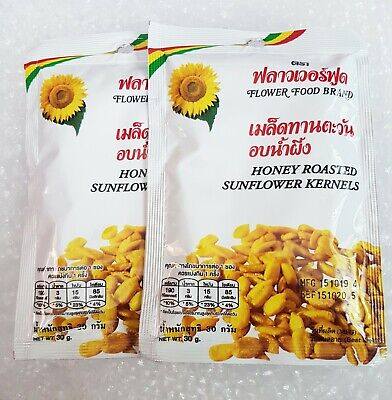 HONEY ROASTED SUNFLOWER KERNELS SEEDS SNACK (2 PACKS) Sunflower Roasted Honey