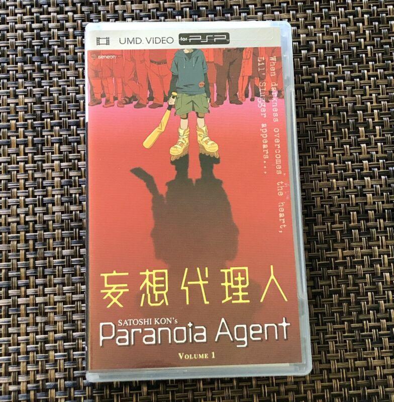 Paranoia Agent anime (UMD for PSP)