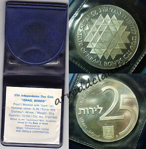 ISRAEL-ISRAELE-25-LIROT-1975-ISRAEL-BONDS-27TH-INDEPENDENCE-DAY-ARGENTO-PROOF