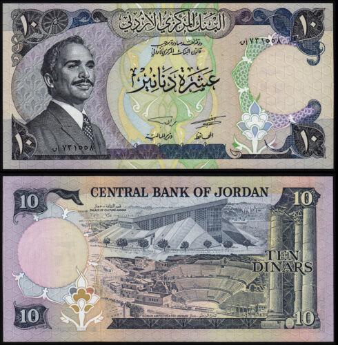 JORDAN 10 DINARS (P20b) N. D. (1975-92) UNC
