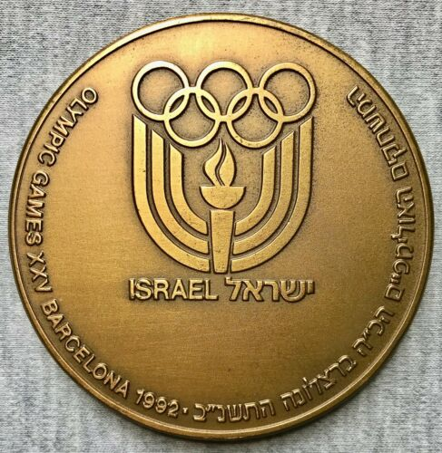 "Israel - Olympic Games XXV Barcelona 1992 - 2 3/4"" Bronze Medal - Ltd. Ed. #1139"