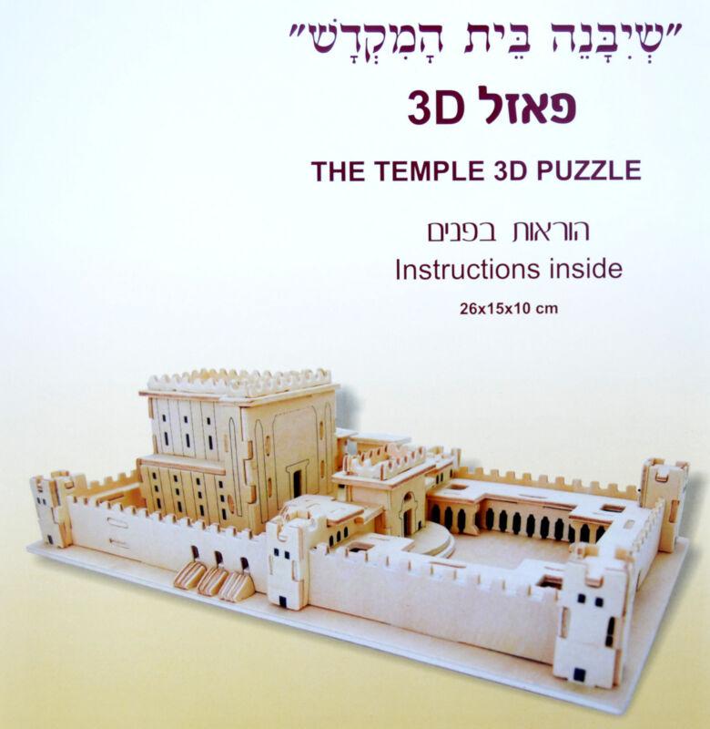 "Children Puzzle Jerusalem Model holyland ""The Second Temple"" israel the mikdash"